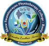 Shree Swaminarayan Physiotherapy College, Ranip